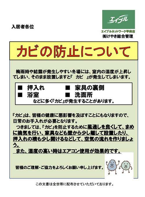 link_05