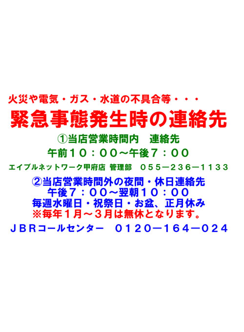 link_07